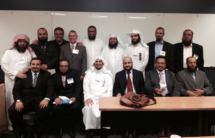 Saudi Arabian scholars take part in interfaith human rights, ethics symposium