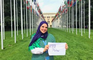 My internship at the United Nations