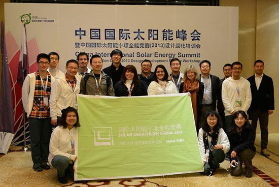 FIU faculty and students have traveled to China to meet with students at Tsinghua University in workshops to prepare for the Solar Decathlon China 2013 competition.