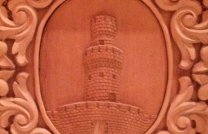 "A wood carving representing one of the litanies of the Virgin Mary: ""Tower of David"""
